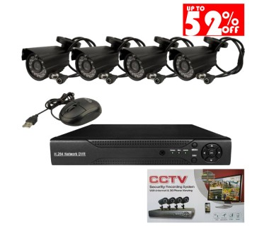 Closed circuit set with Recorder and 4 cameras ready-made cables, DVR Combo Kit E-CH7004-4