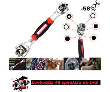 48-in-1 Key Combines 48 tools in one!